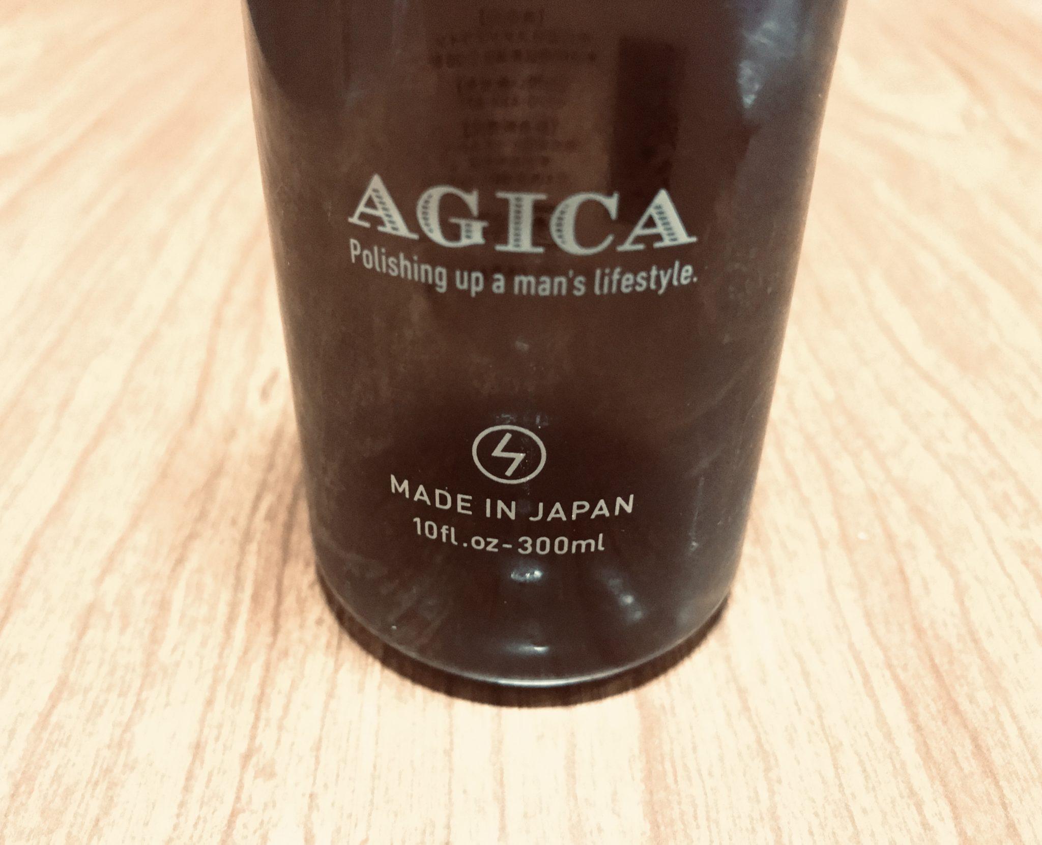 AGICA空ボトル