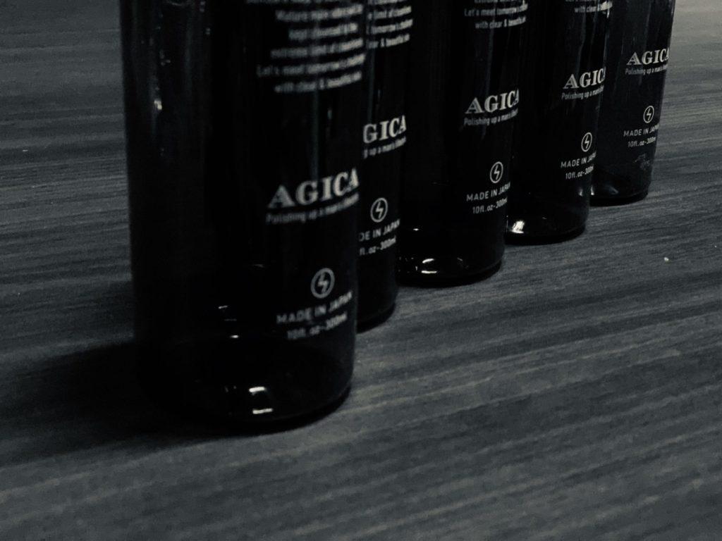 AGICA定期購入で増えたボトル